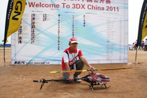 3DX-China (Zhuhai) 2011.11.04~06_03813