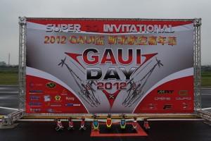 gaui day 2012_01