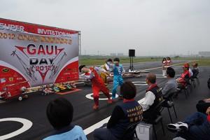gaui day 2012_10