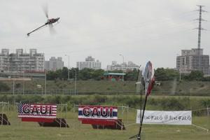 gaui day 2012_67