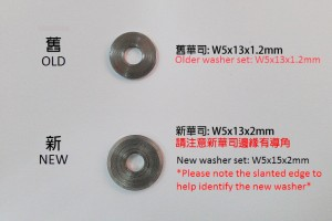 X7 Washer (W5x5x2mm)
