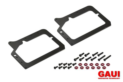 NX4 Side frame strengthener upgrade (1.6mm)