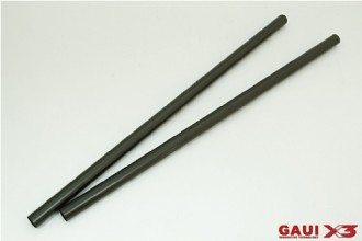 X3 Tail Boom (Black anodized)x2pcs
