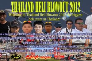 thailand blowout 2012_720x380