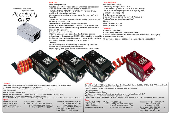 0A8020-Electronics Control Combo Pack C(Speed Type)