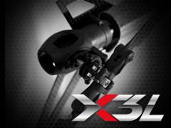 【2Blade】 X3L Tail Rotor