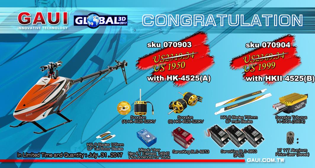 global 3D X7 FZ(HKII-4525-520KV)-