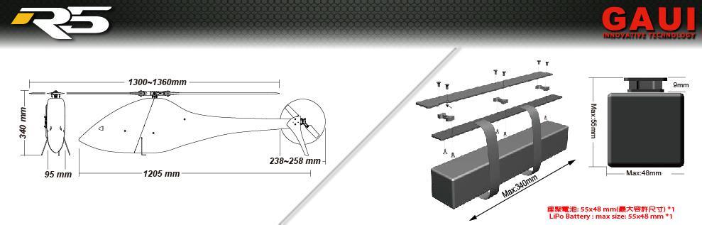 R5 Dimension-2-01